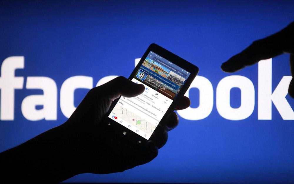 Pequenas Empresas, Negócios Locais e os Anúncios no Facebook